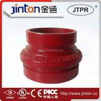 FM UL approved Grooved Reducer pipe fittings