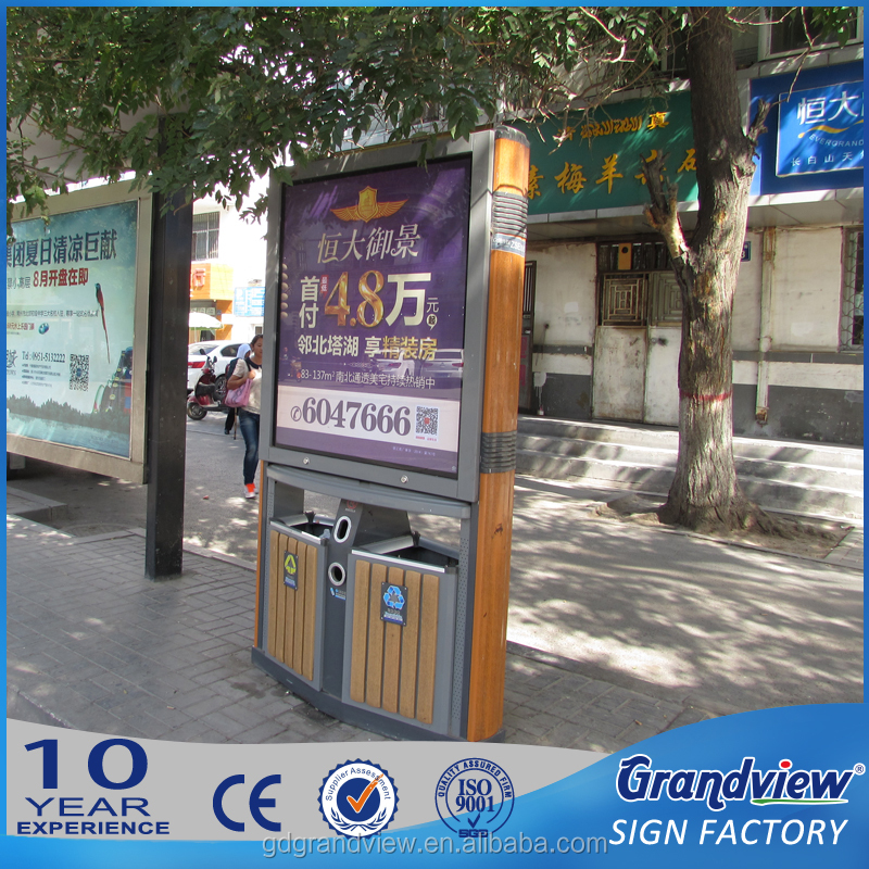 Sample electronic led advertisement board