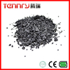 China High Quality Petroleum Coke For Graphited Supply