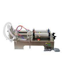<strong>100</strong>-1000Ml Electrical Horizontal Double Head Beverage Filling Machine, Liquid Filling Machine , Water Filling Machine