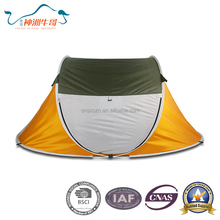 Divine-Bovine-Brother Brand Pop Up Tent boat tent children tent