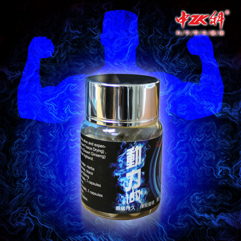 Zhongke private label manufacturers power plus capsule maca root extract maca herbs for men sexual health online wholesale