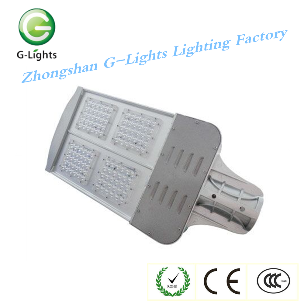 High Power CE/ROHS IP65 led street light price list in India 112w