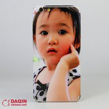 daqin diy custom mobile sticker software for designing your own phone skin