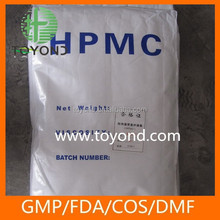 hpmc pharmaceutical grade hydroxypropyl methyl cellulose