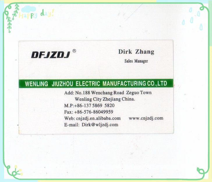 DD260 48v motorcycle electric hub motor