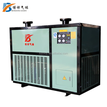 factory air cooled type freeze drying equipment water cooling refrigerated compressed air dryer