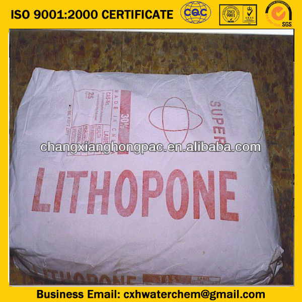 Professional manufacturer of lithopone b301 /B 311