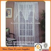 ready made curtains living room curtains drapes curtain with valance