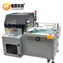 High quality custom smoked meat sealing machine