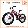 Changzhou Yunshine 26 inch fat boy ebike, electric starter motor bike with samsung battery