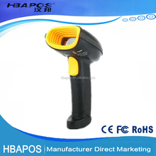 Long Distance 2D Barcode Scanner, Cheap Bluetooth Scanner, Mini Laser Handheld Android USB Barcode Scanner