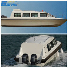 Gather China manufacture hot sale Fiberglass Boat Cabins