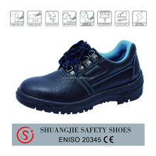 NO.8032 steel toe anti static acme electrical safety shoes