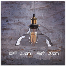 Home decorative 40W led glass pendant hanging light