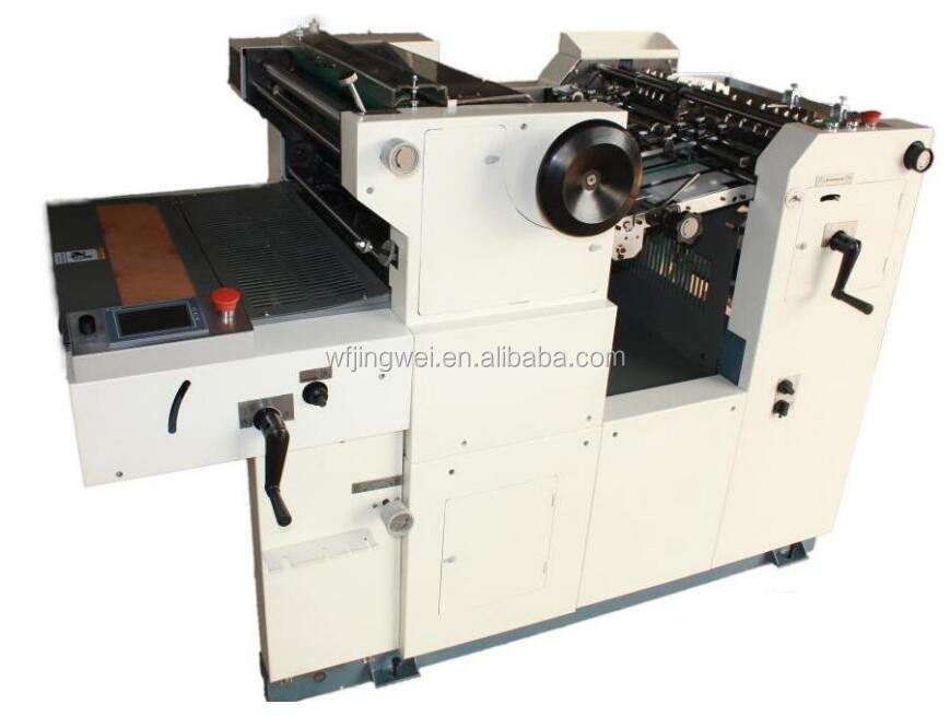 High Speed Paper Automatic Number Printing Machine--GW62DM
