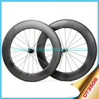 2015 YISHUNBIKE ROAD BICYCLE 26mm wide rim | straight pull hubs | Sapim cx-ray spokes 88mm clincher carbon bike wheels 350S-880C
