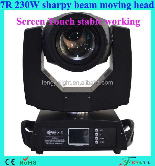 Best selling 230w sharpy 7r beam moving head light