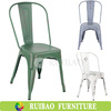 /product-detail/china-metal-material-leisure-ways-chair-patio-outdoor-furniture-60507982869.html