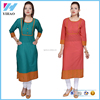 Fashion Indian Apparel Wholesale Fancy Cotton Kurti