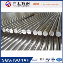 Prime quality astm 304l stainless steel round bar price