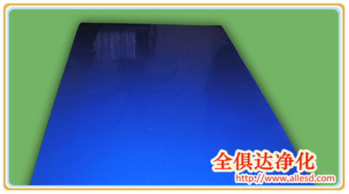 Multi layered PE Film entrance sticky mat