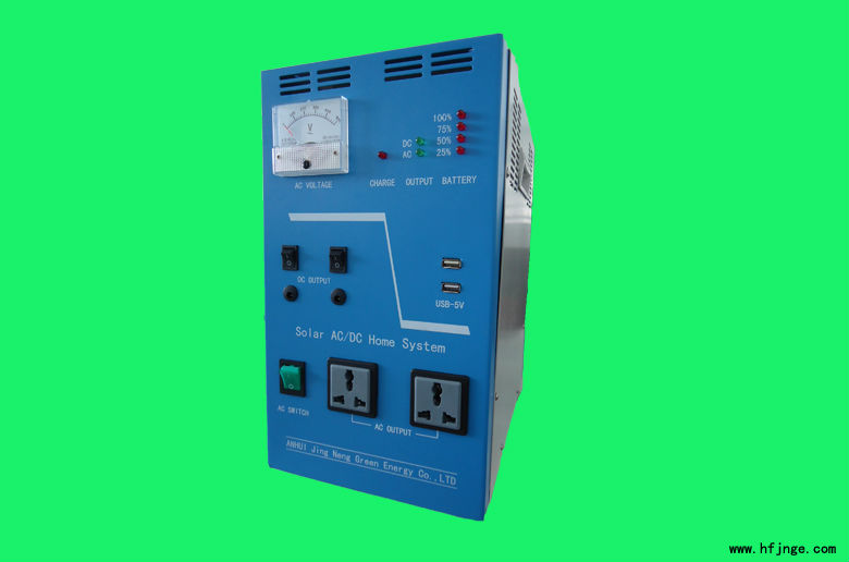 2013 300w solar power system/plant for home agriculture commercial industry