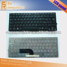 Black Laptop Keyboard for Sony VPC-SD