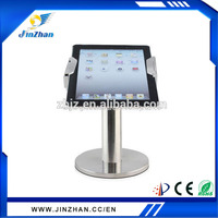 universal tablet stand with lock , anti-theft alarm device security sensor, tablet desktop mount