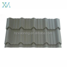 xiaoning archaize coated corrugated roofing tile