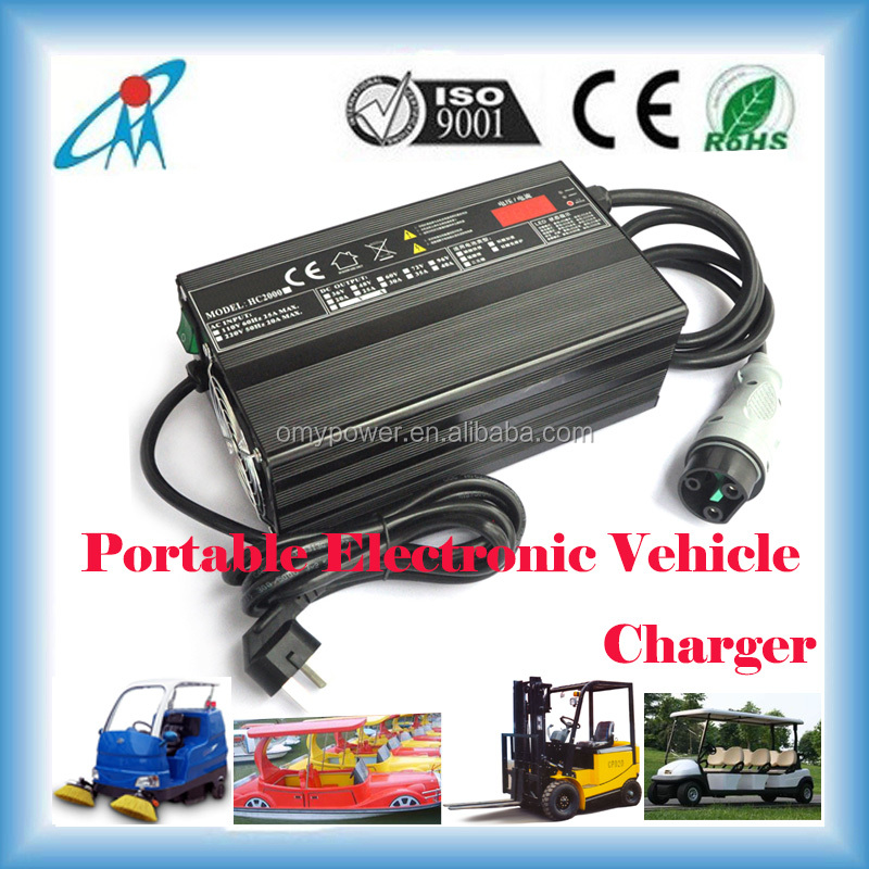 96V 10A 1500W Electron-Car AC to DC battery Charger intelligent MCU control power supply