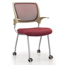 S12# Nice quality plastic back mesh fabric office meeting chair