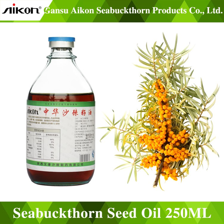 Plant extracts natural non polluting Chinese herbal medicine of Seabuckthorn Seed Oil