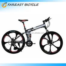 "26"" gt bicycle disc brake/folding mountain bike/full suspension MTB bicycles"
