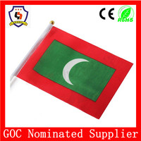 Customized Outdoor Promotional Cheap Maldives flags outdoor flags car mirror flags (HH-flag-176)