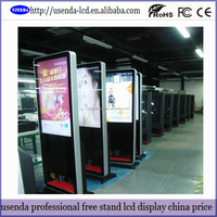 picture frames 42 inch lowest price 3g wifi network floor standing computer kiosk