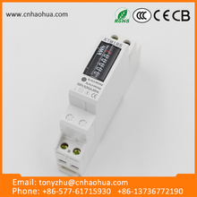newest design high quality 2s kwh meter single phase digital