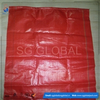 PP woven coated fertilizer packaging bag sack from China