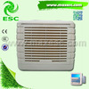 outdoor commmercial evaporative air conditioner cooling panel cooler