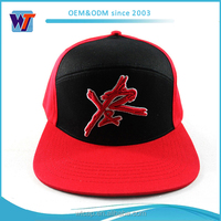 2016 custom design high quality embroidery flat bill baby hat wholesale