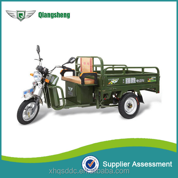 2015 new model cost-effective differential electric heavy duty cargo tricycle