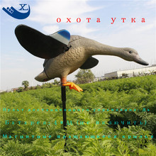 2017 Xilei Artificial PE Duck Decoy Duck Pool Plastic Craft Home Garden Decor Ornament With Spinning Wings