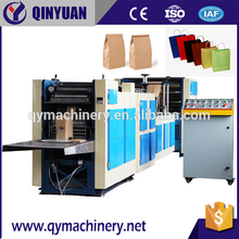 Promotional Paper Carry Bag Making Machine, Square Bottom Gift Paper Bag Making Machine Price
