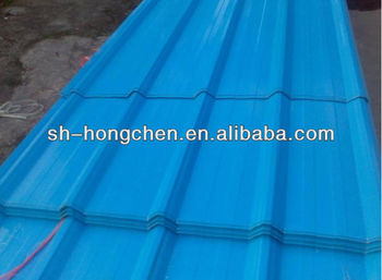 cheap factory corrugated steel roof sheet roof sheet