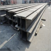 Golden manufacturer steel h beam bar
