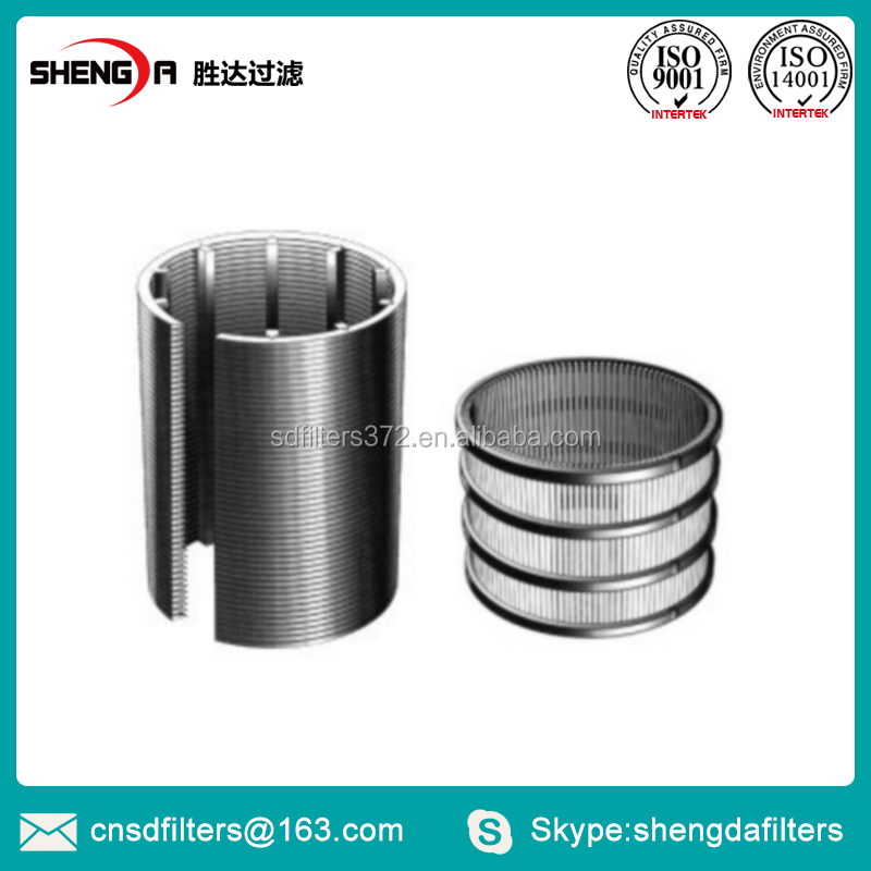 stainless steel 304 water screen filter nozzle for sand strainer