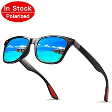 2019 In Stock Fashion Factory Classic PC OEM Custom Logo Women Wholesale Men Sun Glasses Eyewear Polarized Sunglasses 4195p