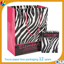 zebra print gift packaging jewelry boxes with custom logo