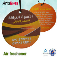 Cheap hanging wardrobe paper air freshener
