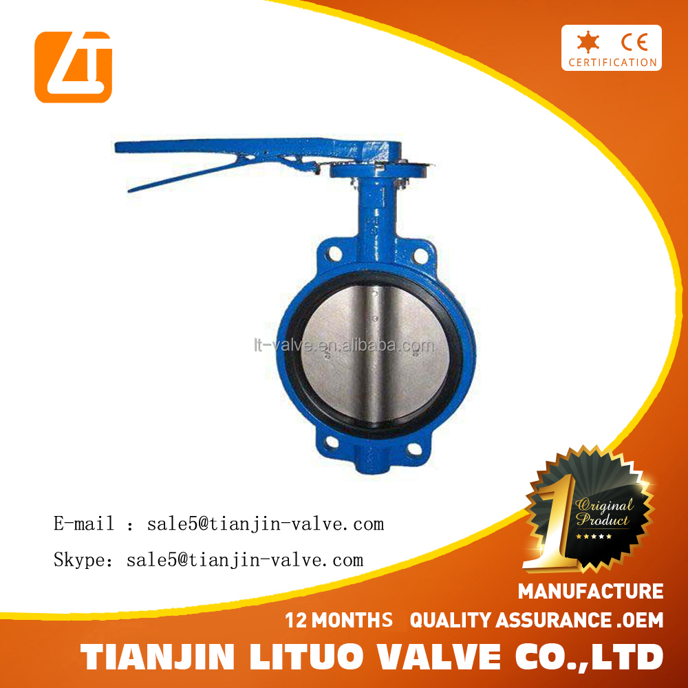 Quality assured hot selling Worm Gear Driving Flange Ends Stainless Steel Butterfly Valves